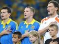 Украина - Беларусь: Где смотреть квалификацию на Евро 2016