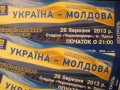 Украина - Молдова - 2:1. Текстовая трансляция