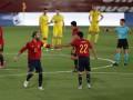 Испания - Украина 4:0 видео голов и обзор матча Лиги наций