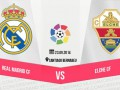 Покер Роналду принес Реалу разгромную победу над Эльче