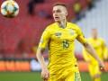 Один из лидеров сборной Украины заговорил о победе на Евро-2020