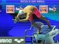 Романчук впервые в карьере стал чемпионом Европы по плаванию