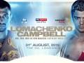 Ломаченко - Кэмпбелл: онлайн трансляция боя