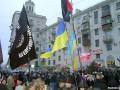 Многочисленный митинг в Запорожье в поддержку семьи Павличенко