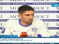 Ультрас Днепра прокомментировали нашумевший инцидент с электрошокером в Донецке