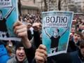 Поддержать Павличенко на суде пришли несколько сотен футбольных фанатов