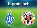 Динамо Киев - Волынь 2:1 Онлайн трансляция матча чемпионата Украины