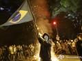 Немирные протесты. В Бразилии митинги против ЧМ завершились столкновениями с полицией