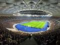 Чем ответит Путин?: Реакция соцсетей на финал Лиги чемпионов в Киеве