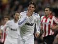 Милан и Реал готовят громкий обмен игроками