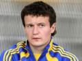 Защитник сборной Украины: Фол Зозули не тянул на красную карточку