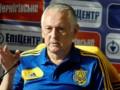 Тренер сборной Украины: Для меня День рождения не большой праздник