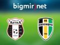 Астра - Александрия: онлайн трансляция матча Лиги Европы