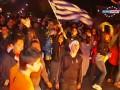 Край ликующих киприотов. Кипр празднует успех АПОЭЛа