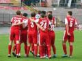 Футболисты Кривбасса поедут на матч с Арсеналом своим ходом