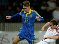 Полузащитник Динамо травмировался в расположении сборной Украины