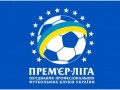 Известна дата и время 20-го тура чемпионата Украины по футболу