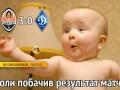 Легитимный чемпион: Реакция соцсетей на разгром Динамо от Шахтера