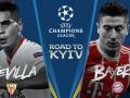 Севилья – Бавария 1:1 онлайн трансляция матча Лиги чемпионов