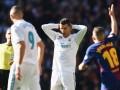 Румынский фанат поджег дом из-за поражения Реала в Эль-Класико
