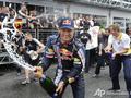 Red Bull покорил Германию