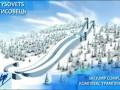 Львов-2022. Презентационный ролик Зимней Олимпиады