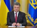 Президент Украины не приедет на финальный матч чемпионата мира из-за ситуации в стране