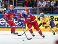 Россия - Швеция 4:1 Видео шайб и обзор матча чемпионата мира