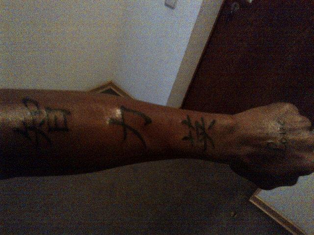 Браун Идейе показал свою новую татуировку