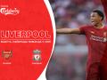 Арсенал - Ливерпуль: анонс и прогноз на матч АПЛ