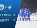 Десна – Динамо 0:2 видео голов и обзор матча Кубка Украины