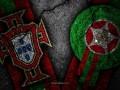 Португалия – Марокко: прогноз и ставки букмекеров на матч ЧМ-2018