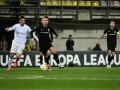 Заря - Брага 1:2: видео голов матча Лиги Европы