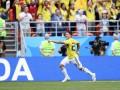 Реал ведет переговоры с игроком сборной Колумбии - Don Balon