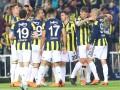 Фенербахче проведет три домашних матча без зрителей и заплатит штраф
