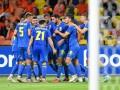 Украина - Северная Македония 2:1 как это было