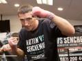 Донецкая боксерская компания проведет вечер бокса в Киеве