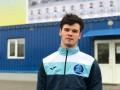 Ефремов подписал контракт с Динамо
