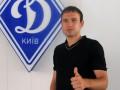 Рабинович требует с Динамо 18 миллионов за Богданова