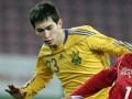 Полузащитник сборной Украины: Игру Польши мы еще не успели разобрать