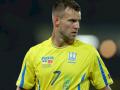 Эффектный скилл Ярмоленко - главный момент дня по версии УЕФА