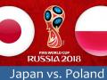 Япония – Польша 0:1 как это было