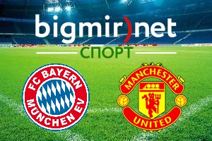 Бавария - Манчестер Юнайтед: Когда и где смотреть ответный матч 1/4 финала Лиги чемпионов