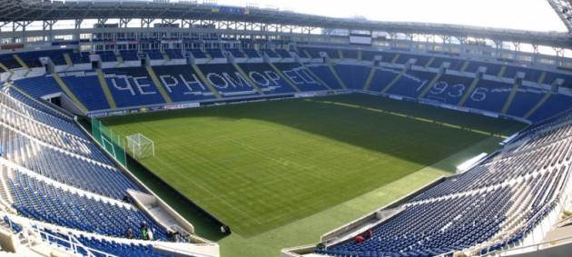 Стадион Черноморец продали на аукционе иностранной компании