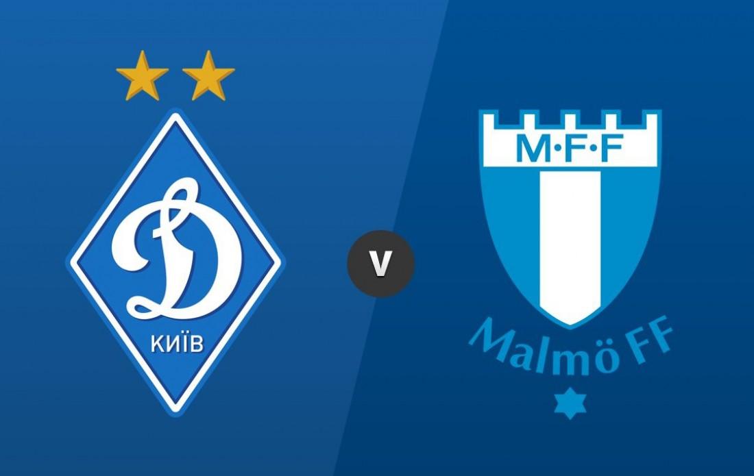 Динамо - Мальме: видео трансляция