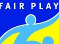 Украина на 31 месте в рейтинге fair play UEFA