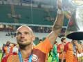 Снейдер подарил медаль за Суперкубок Турции фанату с ограниченными возможностями