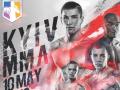 В Киеве пройдет новый турнир ММА-промоушена F1GHT K1NGS MMA