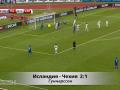 ТОП-5 голов сборной Исландии в квалификации на Евро-2016