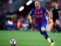 Иньеста объяснил, почему Барселона не приехала на церемонию ФИФА